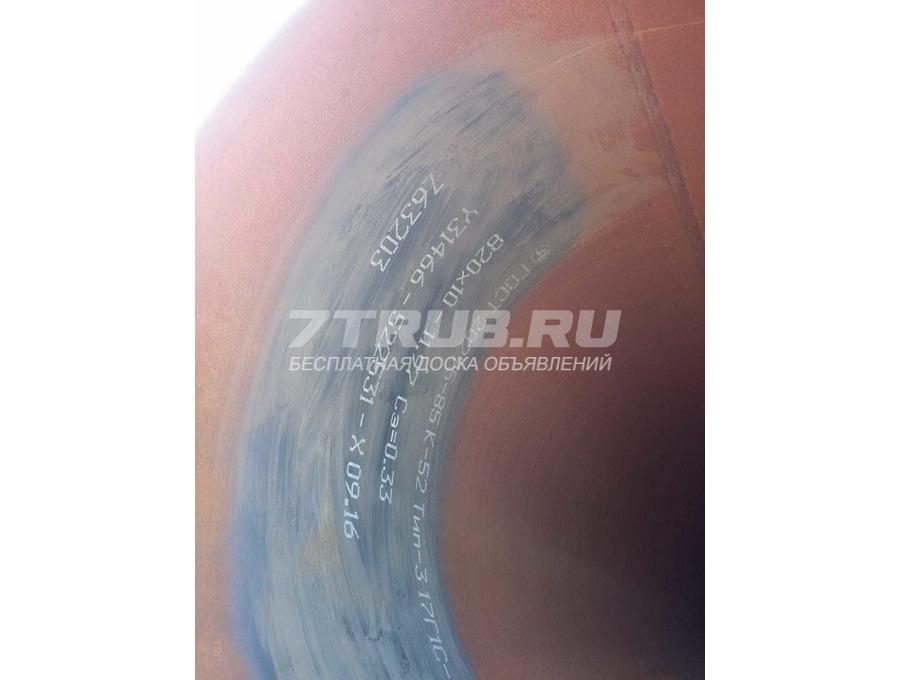 Труба лежалая 820х10мм, п/ш, К52, 2016г.