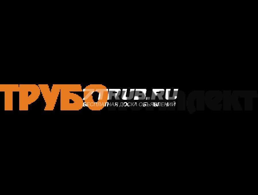 СРОЧНО ПРОДАМ ТРУБУ 820(9)    33000   РУБ/ТОННА