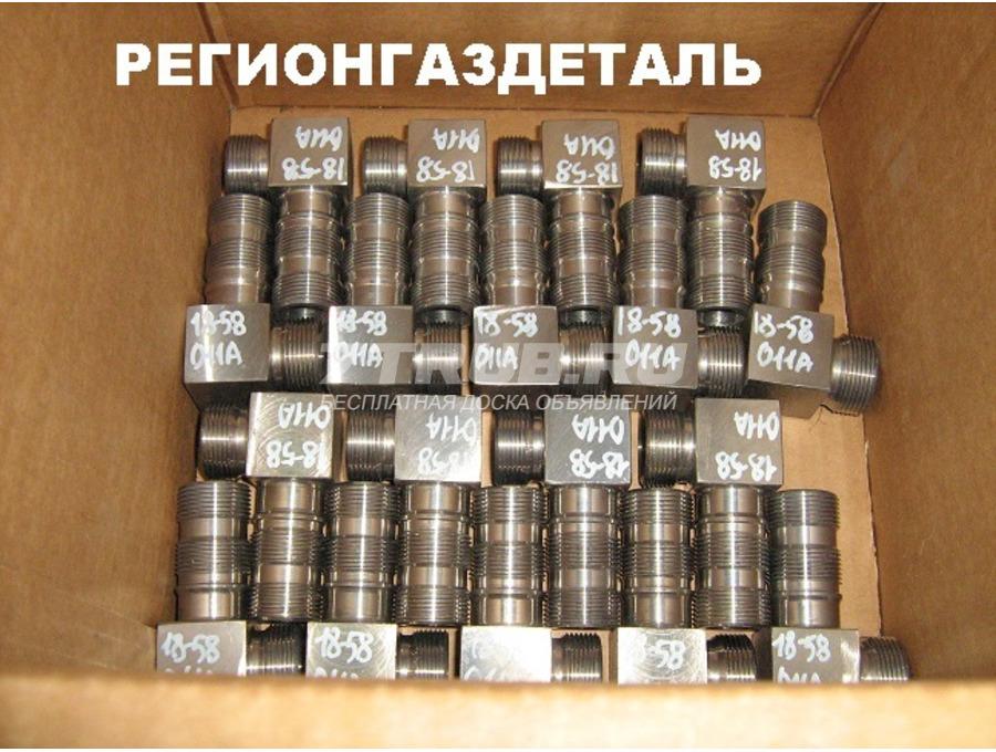 Угольник ввертной 16-011А ст.12Х18Н10Т ГОСТ 16072