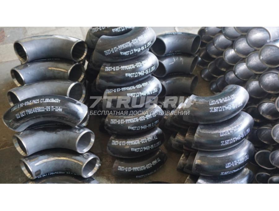 Детали трубопроводов (отводы, тройники, переходы, заглушки штуцера)