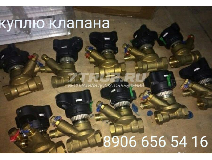 куплю клапана Danfoss MSV-BD MSV F2 8906 656 54 16