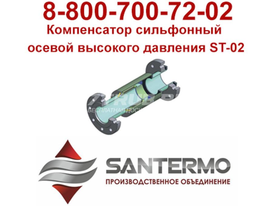КОМПЕНСАТОР КСО ST-02