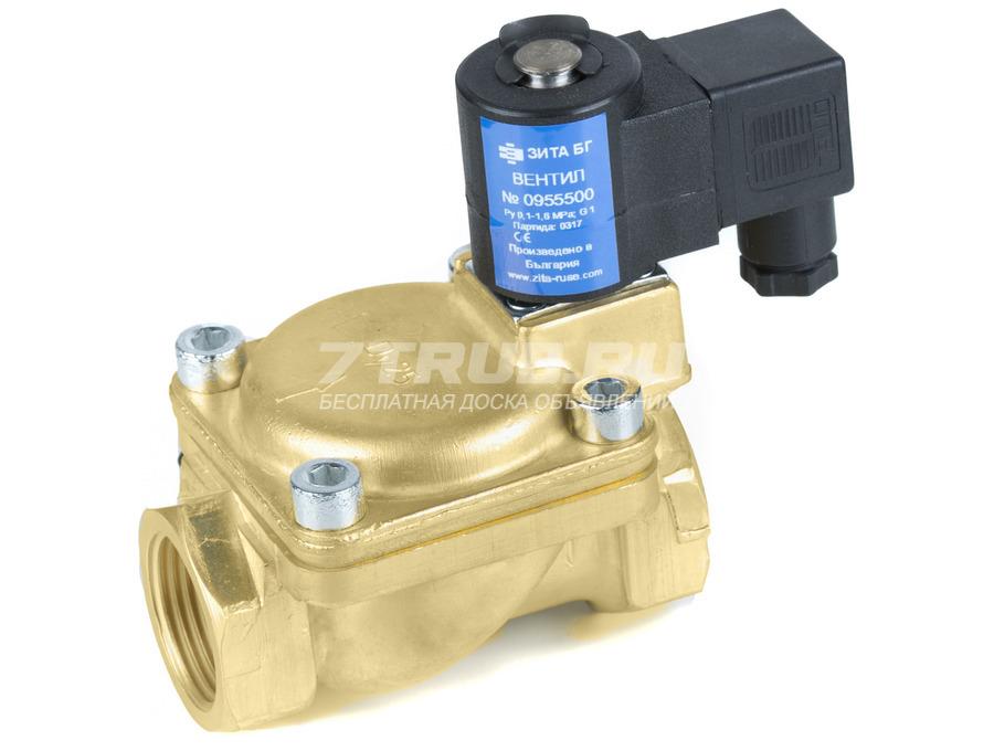 Клапан электромагнитный ЗИТА тип 0955500 Ду 25,  220В