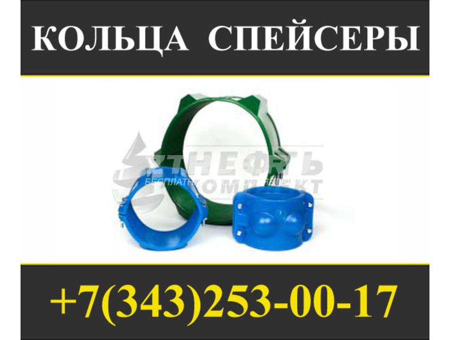 кольцо спейсер, кольцо диэлектрическое спейсер